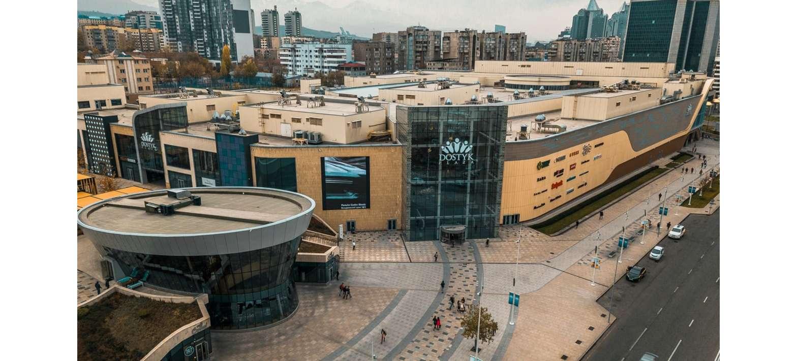 ТРЦ Dostyk Plaza