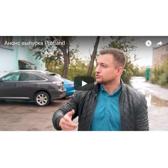"Видео о нас на канале ""Байбол"""